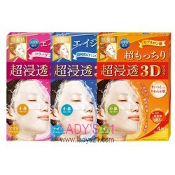sweet color I-DOL series 14.5mm color contact